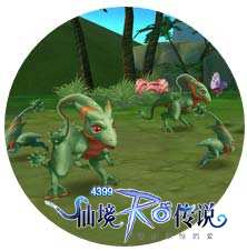 仙境传说绿龙
