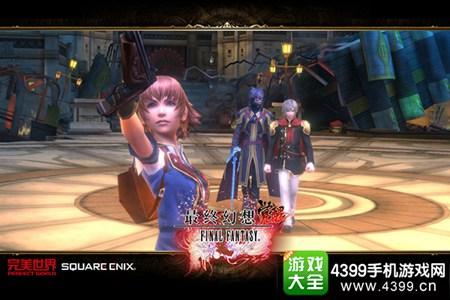 《最终幻想觉醒》今日版本大更新