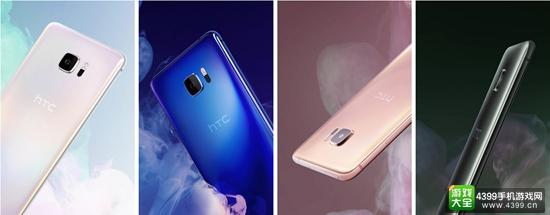 HTC全新旗舰U Ultra售价公布 国行5088元