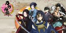 《刀剑乱舞-ONLINE》中文版今日iOS上线 福利活动同步开启
