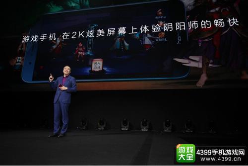 《阴阳师》变身荣耀V9视效特使,为游戏玩家献超级福利