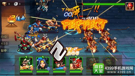 三国战纪OL游戏画面
