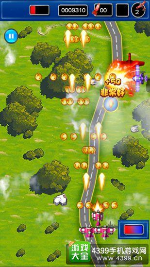 4399手机游戏网 萌萌飞机大战 游戏评测 >正文   游戏的操作还是比较