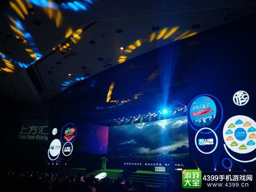 2017第十四届TFC全球泛游戏大会暨智能娱乐展盛大开幕