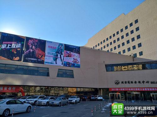 四块巨型海报令北京国际会议中心拥有了别样色彩