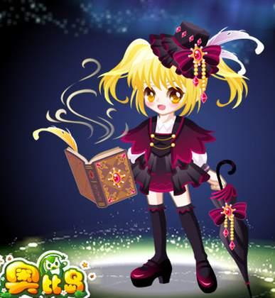 奥比岛甜美魔系少女装图鉴