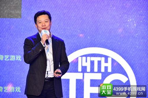 爱奇艺徐伟峰