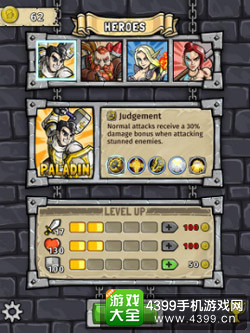 创造三消RPG新高度《酒馆勇士》今日正式上线