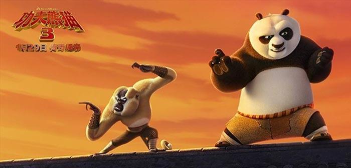 功夫熊猫3体力合理运用 体力使用小妙招