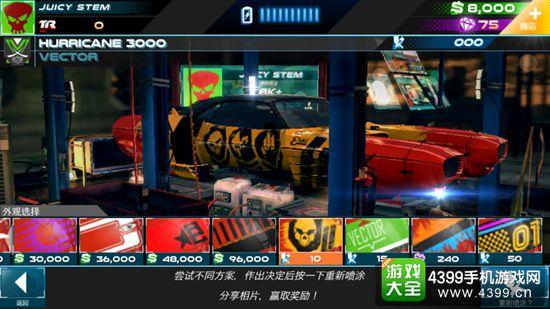 赛车小游戏4399_4399手机游戏网 赛车齿轮 游戏评测 正文  赛车游戏最重要的当然是