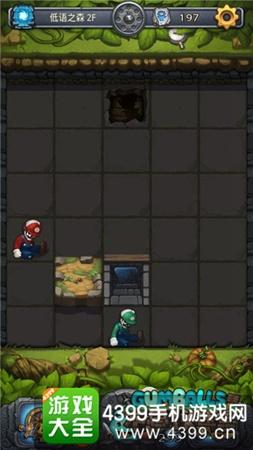 《不思议迷宫》异界游侠低语之森篇
