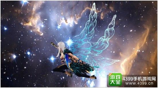 九州天空城绚丽翅膀