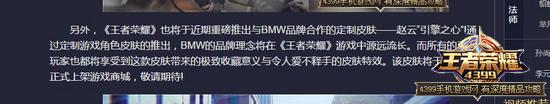 王者荣耀赵云引擎之心