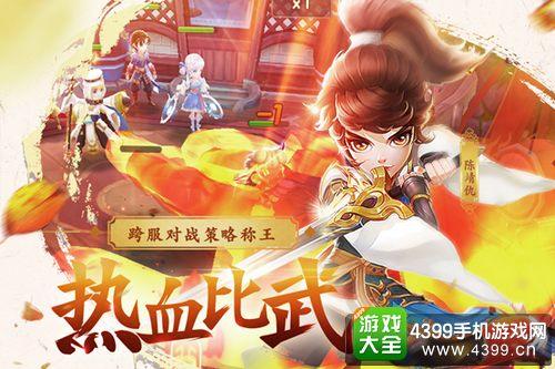《轩辕剑3手游版》3月1日全渠道上线
