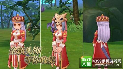 仙境传说RO守护永恒的爱可爱头饰