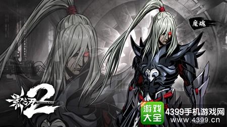 《影之刃2》新版本3月6日来袭