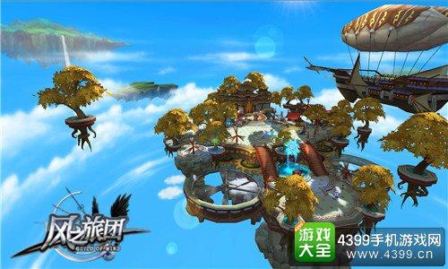 风之旅团游戏场景