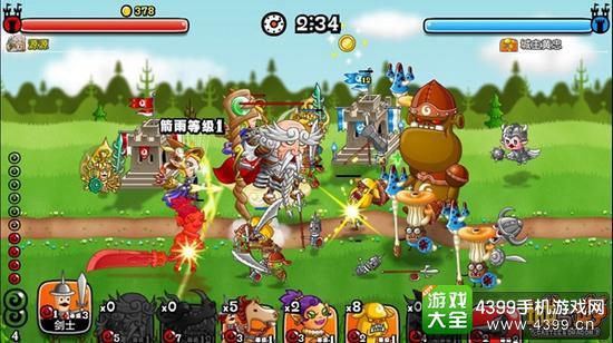 城与龙战斗画面