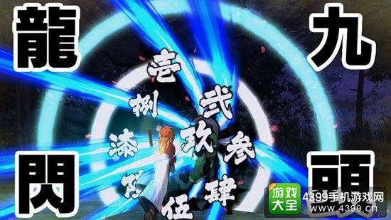 浪客剑心:剑剧绚烂