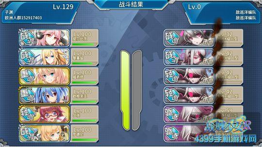 战舰少女r7-2配置