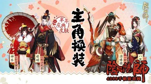 乐百家官网 3