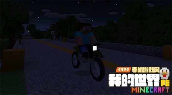 我的世界自行车addons下载