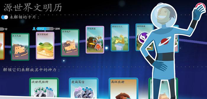 我的文明发展卡大全 我的文明卡牌作用介绍