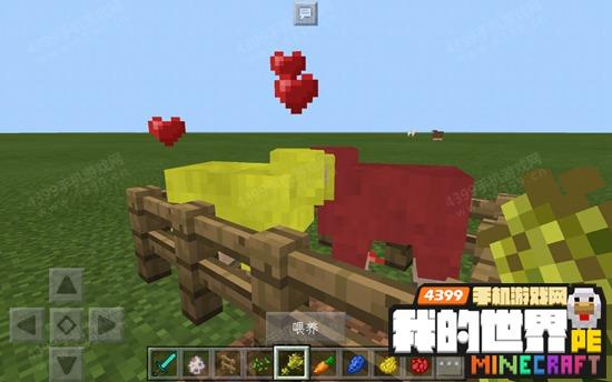 我的世界羊怎么繁殖 手机版羊吃什么羊有什么用