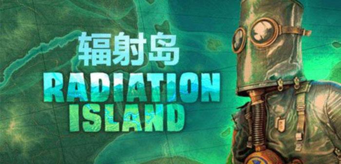 辐射岛密码大全 Radiation Island全部塔密码详解