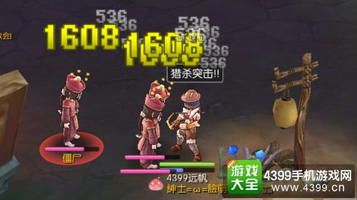 仙境传说ro手游炸弹人转控制猎