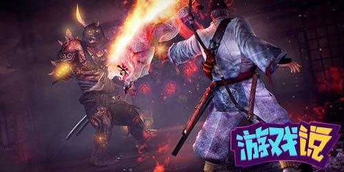 游戏说:仁王火了 你最喜欢其中哪个怪物?