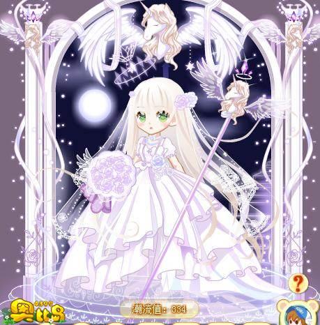 奥比岛奥比秀独角兽婚纱