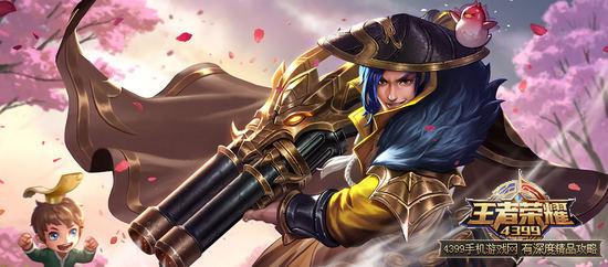 王者荣耀刘备重做什么时候出