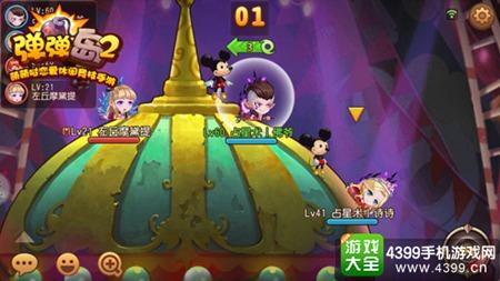 《弹弹岛2》3月14日新版本来袭