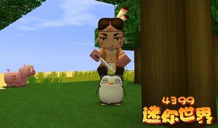 4399手机游戏网 迷你世界 游戏资讯 游戏资讯 正文  黑白颠倒:动物