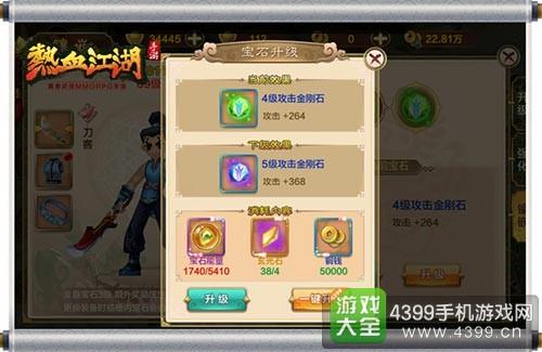 bet36365注册送奖金 4