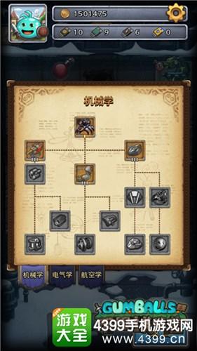《不思议迷宫》3月23日全新资料片蒸汽之都来袭