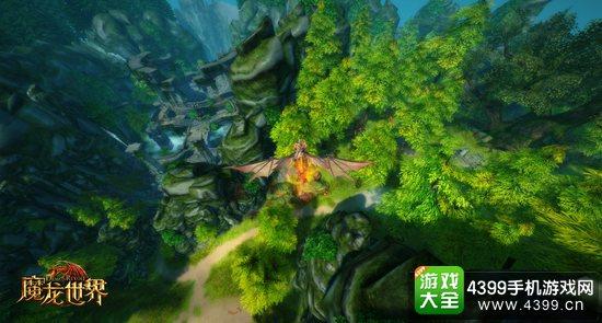魔龙世界骑龙飞行