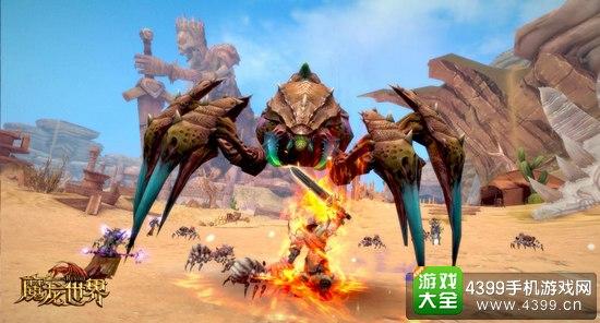 魔龙世界野外巨型BOSS
