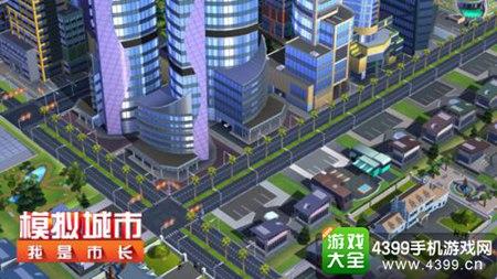 模拟城市我是市长道路攻略