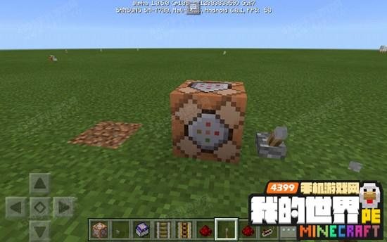 我的世界命令方块怎么激活 手机版命令方块激活方法图片