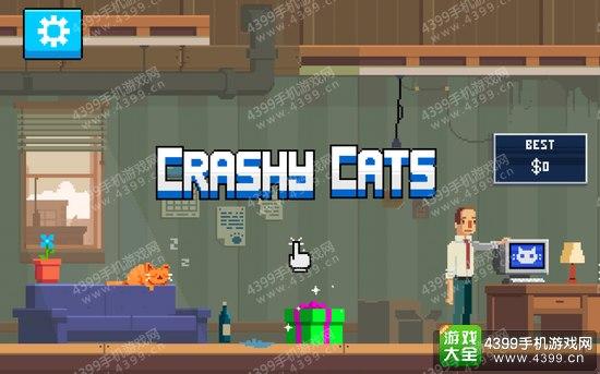 疯狂破坏猫攻略 Crashy Cats玩法介绍