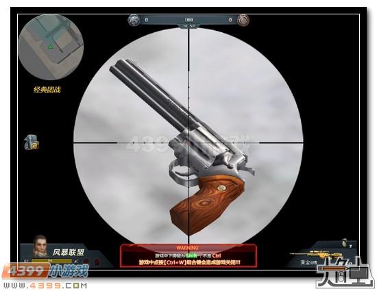 生死狙击柯尔特巨蟒多少钱
