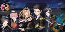《刀剑乱舞-ONLINE-》3月16日更新 新地图新战斗