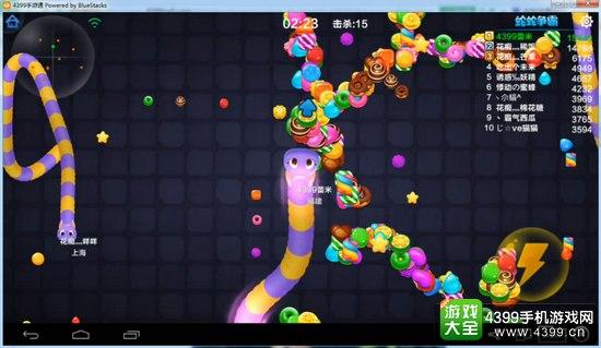 蛇蛇争霸加速技巧