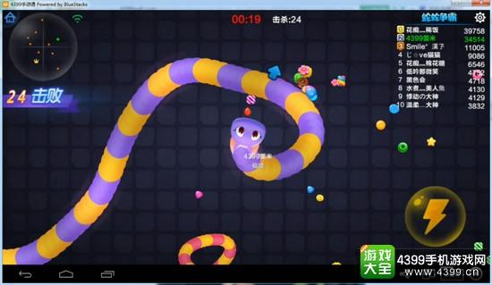蛇蛇争霸高分攻略