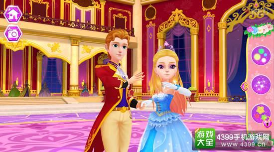 公主的梦幻舞会