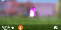 仙境传说ro星鬼火怎么刷 守护永恒的爱星鬼火在哪