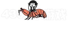 战争使命皮皮虾喷漆