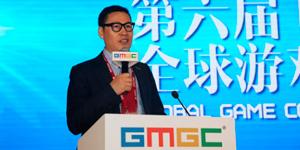 GMGC北京2017|GMGC创始人兼CEO宋炜:携手共进,共创辉煌